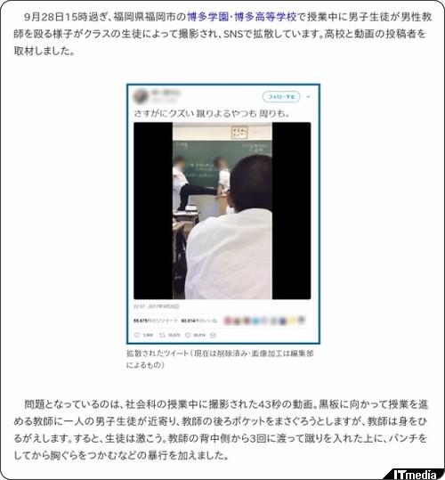 http://nlab.itmedia.co.jp/nl/articles/1709/29/news067.html