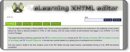 http://www.exelearning.org/FrontPage