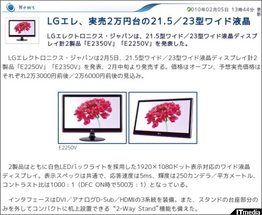 http://plusd.itmedia.co.jp/pcuser/articles/1002/05/news045.html