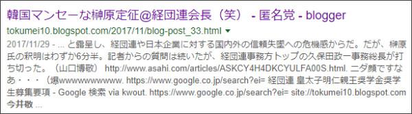 https://www.google.co.jp/search?biw=1323&bih=780&tbs=qdr%3Ay&ei=g9BQWrmAEOWc0wL5jaaQAg&q=site%3A%2F%2Ftokumei10.blogspot.com+%E4%BB%8A%E4%BA%95%E6%95%AC&oq=site%3A%2F%2Ftokumei10.blogspot.com+%E4%BB%8A%E4%BA%95%E6%95%AC&gs_l=psy-ab.3...56249.56249.0.56601.1.1.0.0.0.0.158.158.0j1.1.0....0...1c.1.64.psy-ab..0.0.0....0.GlshKYHxuMM