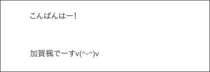 http://ameblo.jp/morningm-13ki/entry-12245633805.html