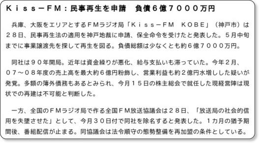 http://mainichi.jp/select/wadai/news/20100429k0000m040118000c.html