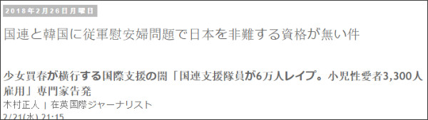 http://tokumei10.blogspot.com/2018/02/blog-post_75.html