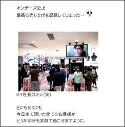 http://ameblo.jp/shuji7777/