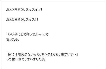 http://ameblo.jp/tsubaki-factory/entry-12109150133.html