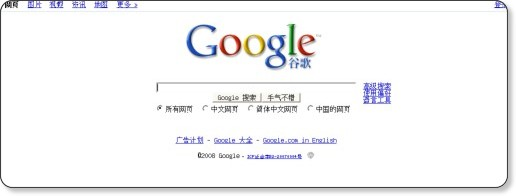 http://www.google.cn