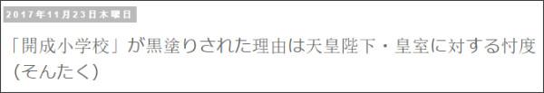 http://tokumei10.blogspot.com/2017/11/blog-post_42.html