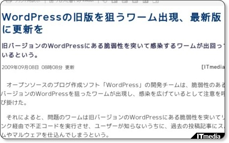 http://plusd.itmedia.co.jp/enterprise/articles/0909/08/news027.html