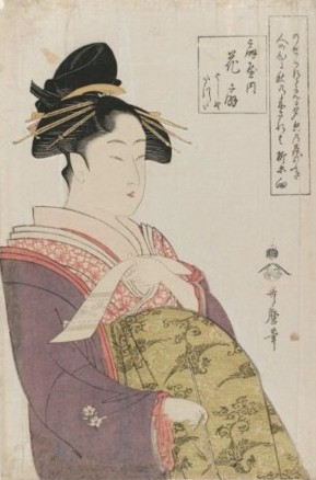 http://www.mfa.org/collections/search_art.asp?recview=true&id=234060&coll_keywords=utamaro&coll_accession=&coll_name=&coll_artist=&coll_place=&coll_medium=&coll_culture=&coll_classification=&coll_credit=&coll_provenance=&coll_location=&coll_has_images=&coll_on_view=&coll_sort=6&coll_sort_order=1&coll_package=0&coll_start=201&coll_view=2