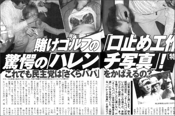 http://atsushi1014ht.web.fc2.com/yokomine.jpg