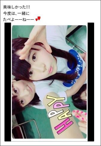 http://ameblo.jp/mm-12ki/entry-11966137265.html