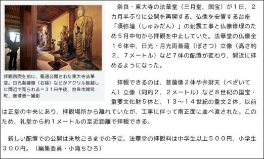 http://www.asahi.com/national/update/0731/OSK201007310072.html?ref=rss