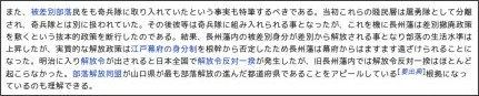 http://ja.wikipedia.org/wiki/%E5%A5%87%E5%85%B5%E9%9A%8A