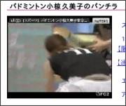 http://blog.livedoor.jp/sukebeken/archives/1711190.html