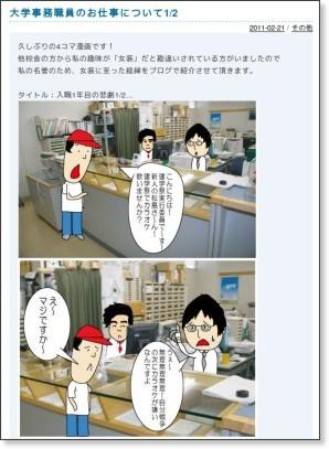 http://blog.goo.ne.jp/tokai-hokkaido/e/05156438a3d374d4b402ddf505f6759a