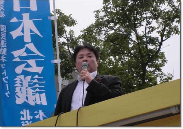 http://kawata-tadahisa.com/wp-content/uploads/CIMG1252.jpg