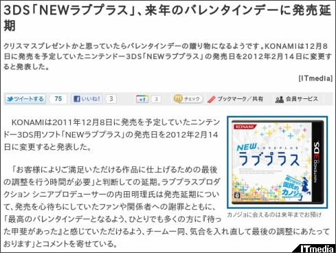 http://gadget.itmedia.co.jp/gg/articles/1111/16/news052.html
