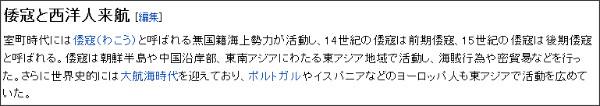 http://ja.wikipedia.org/wiki/%E5%AE%A4%E7%94%BA%E6%99%82%E4%BB%A3