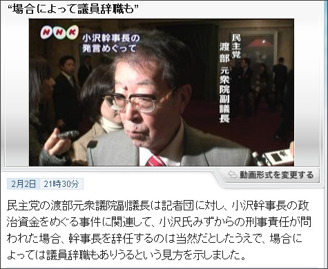 http://www3.nhk.or.jp/news/k10015393841000.html#