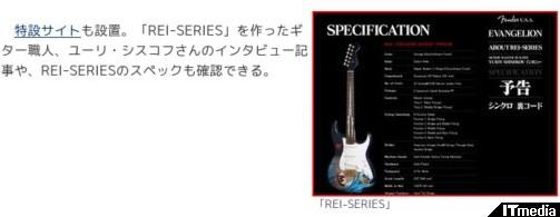 http://www.itmedia.co.jp/news/articles/0910/13/news095.html