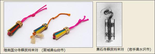 http://museum.umic.jp/somin/sominshou/s_katachi05.html