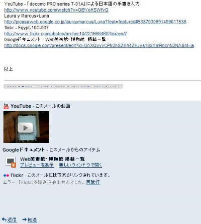 http://kwgu2w.bay.livefilestore.com/y1pKIotqBwiScktLb7mKz6RkBXBd6SwIJTKP3m6ED-t2RgT9qdIbeDlppl4T5-czrvXOZ5ulHGO5LIerqrQ2g7vvOttBtg2Bldp/Gmail_InboxDisplay_Chrome_XP.jpg