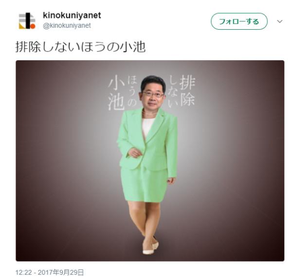 https://twitter.com/kinokuniyanet/status/913846480514957312