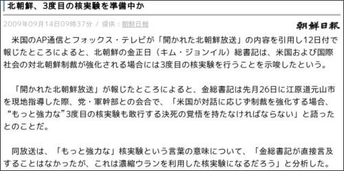 http://news.livedoor.com/article/detail/4346450/