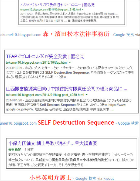 http://tokumei10.blogspot.com/2014/07/pobox2681.html