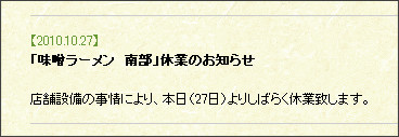 http://www.setaga-ya.com/index2.html