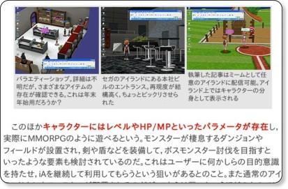 http://www.4gamer.net/games/047/G004756/20080305043/