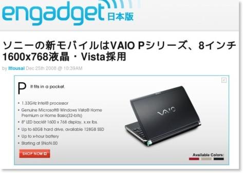 http://japanese.engadget.com/2008/12/25/vaio-p-8-1600x768-vista/