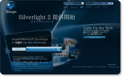 http://www.microsoft.com/silverlight/