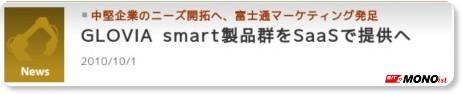 http://monoist.atmarkit.co.jp/fpro/news/2010/10/01fjm.html