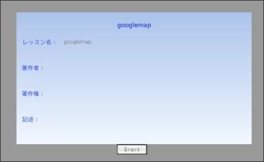 http://www.agentsaitama.co.jp/baibai/option/googlemap/googlemap.html