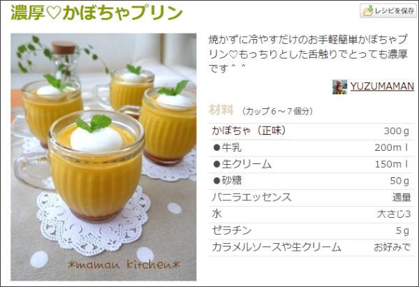http://cookpad.com/recipe/1596295