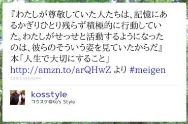 http://twitter.com/kosstyle/status/15786909832
