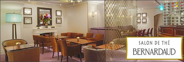 http://www.rihga.co.jp/osaka/restaurant/bernardaud/index.html