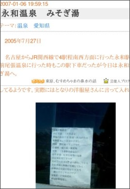 http://ameblo.jp/masakoma/entry-10022939715.html