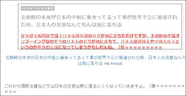 http://tokumei10.blogspot.com/2018/01/blog-post_94.html