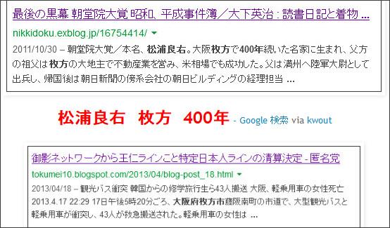 http://tokumei10.blogspot.com/2013/06/tsk.html