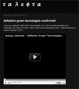 http://talefta.blogspot.com/2011/02/dekalion-green-tecnologies-confirmed.html