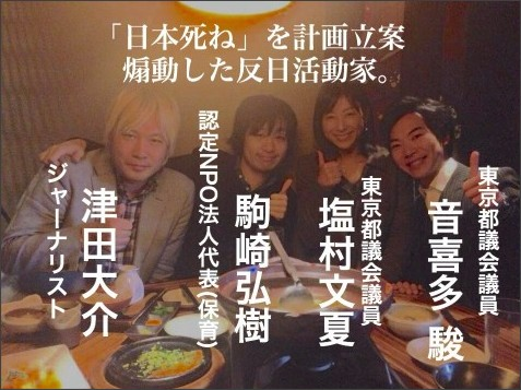 http://pds.exblog.jp/pds/1/201612/29/98/f0107398_127351.jpg