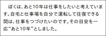 http://www.asahi.com/culture/update/0906/TKY201309060187.html
