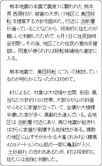 http://www.asahi.com/articles/ASJ5Y4TFTJ5YTIPE00M.html
