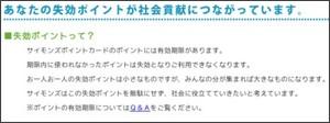 http://www.symons.co.jp/kouken.php