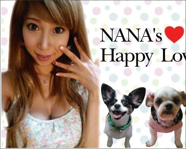 http://ameblo.jp/nanamakipq59/