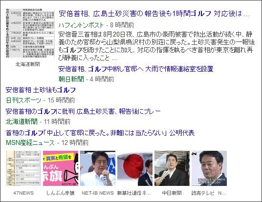 https://www.google.co.jp/search?hl=ja&gl=jp&tbm=nws&authuser=0&q=%E3%82%B4%E3%83%AB%E3%83%95&oq=%E3%82%B4%E3%83%AB%E3%83%95&gs_l=news-cc.3..43j43i53.1648.3139.0.3598.7.3.0.4.0.0.113.320.0j3.3.0...0.0...1ac.1.7VVk9R-I5PI