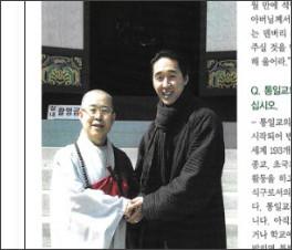 http://webcache.googleusercontent.com/search?q=cache:a5CIvBlIkxYJ:tokumei10.blogspot.com/2011/01/blog-post_5557.html+site:tokumei10.blogspot.com+%E6%97%A7%E5%BE%8C%E8%97%A4%E7%B5%84&cd=2&hl=ja&ct=clnk&gl=jp&source=www.google.co.jp