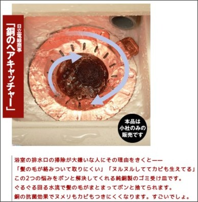 http://kayoudayo.jp/customer/ServletB2C?SCREEN_ID=K_SHOHINDETAIL&hMoushikomi=1100427